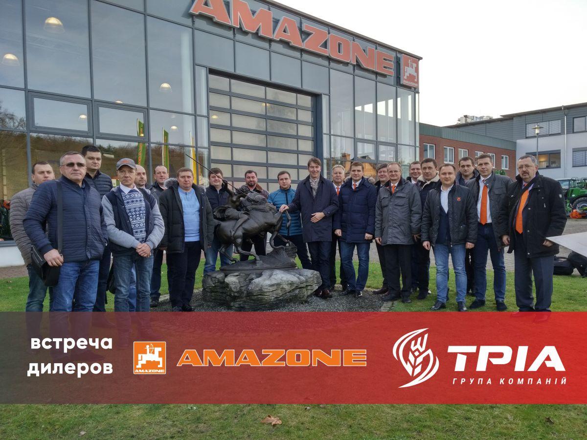 Встреча дилеров AMAZONE в Германии: итоги 2018 и планы 2019