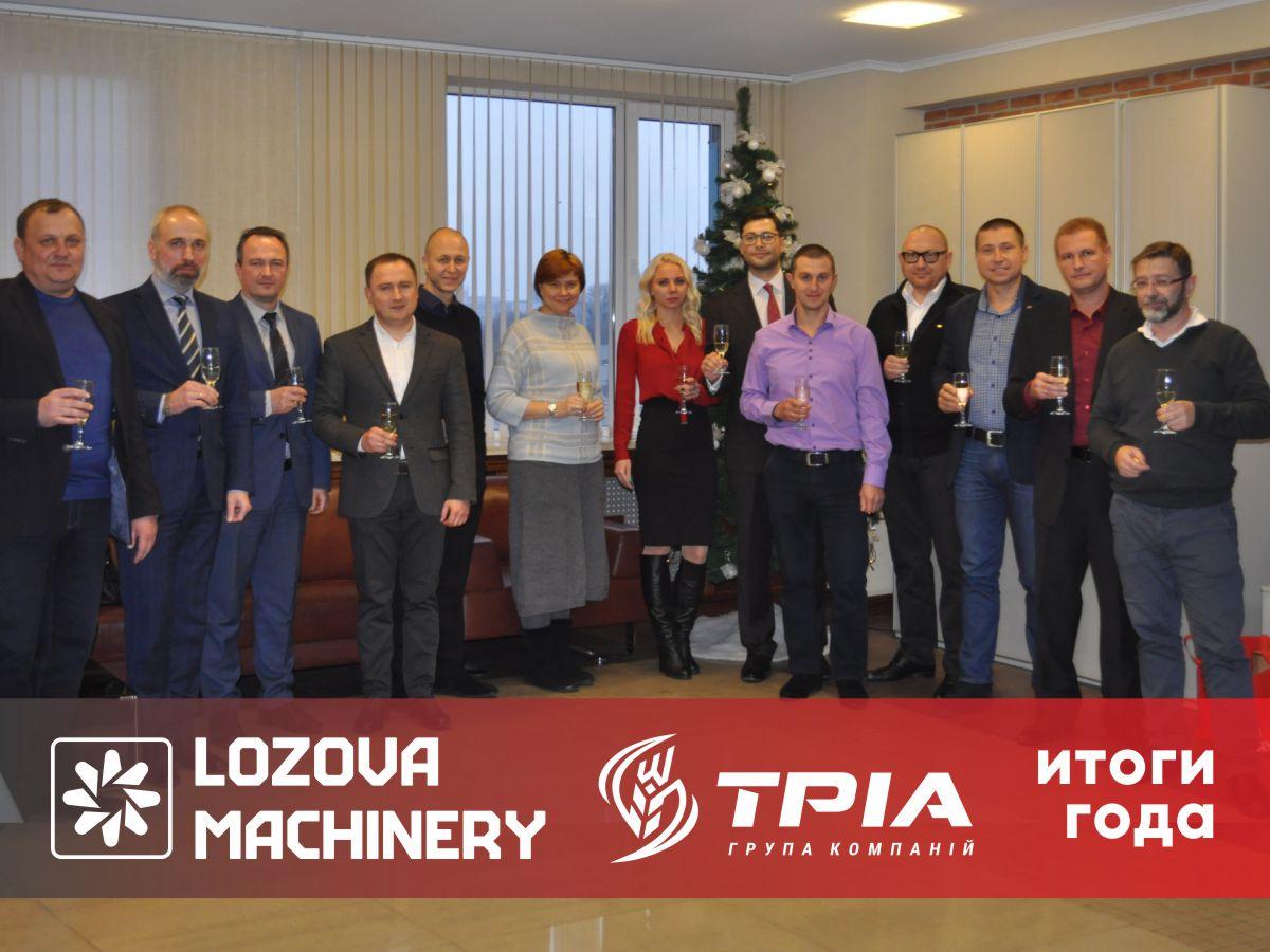 ТРИА представила итоги продаж техники «Лозовские Машины» на встрече дилеров