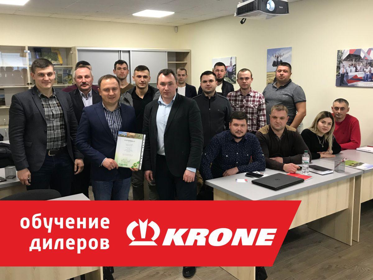 Тренинг «Технологии заготовки кормов техникой KRONE» для «ТРИА»