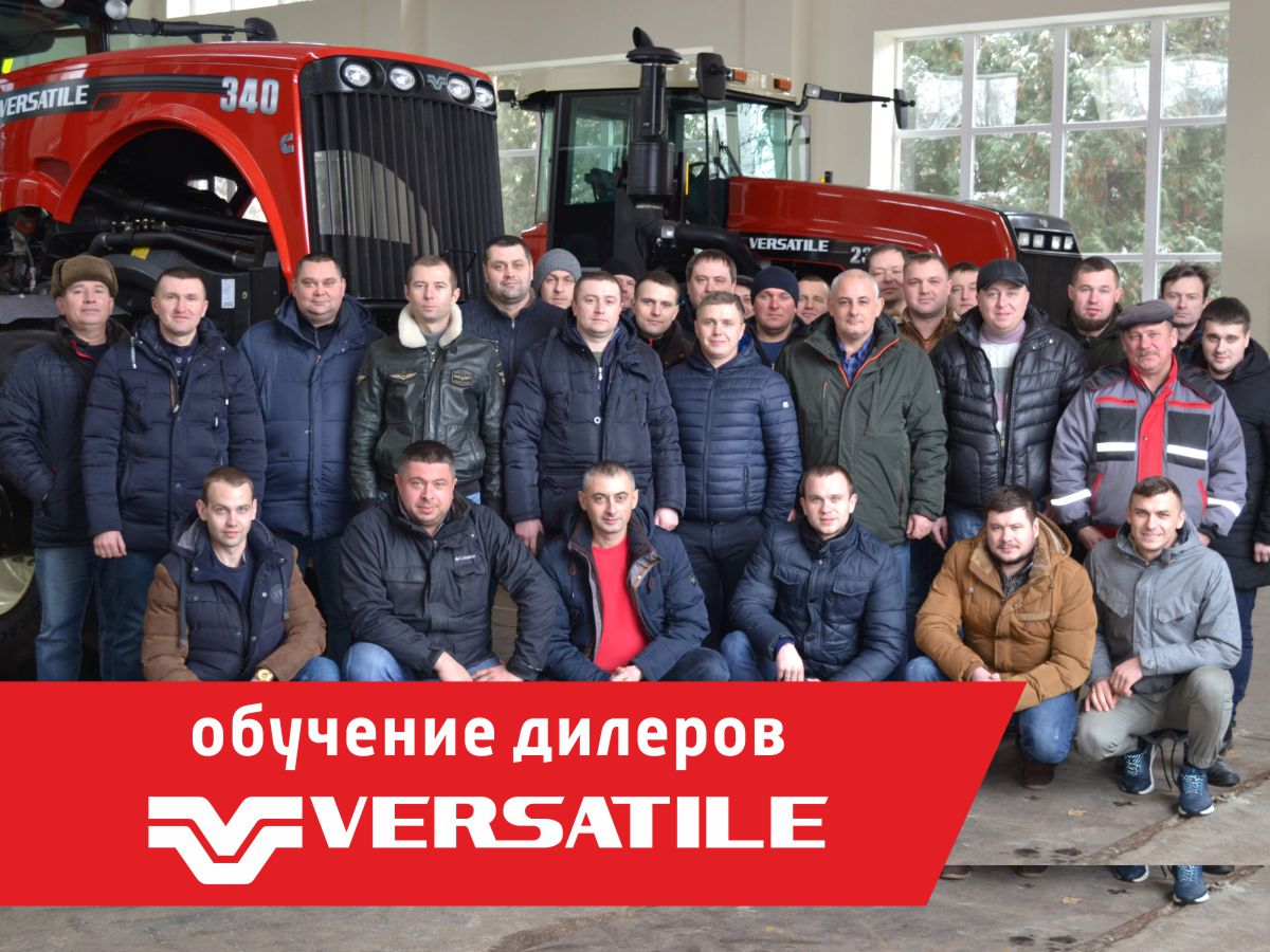 Менеджеры «ТРИА» посетили семинар для дилеров VERSATILE в Киевской области