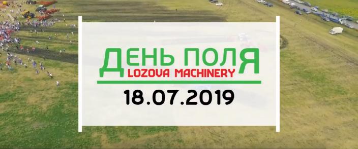 Компания «ТРИА» приняла участие в Дне поля Лозовских машин 2019