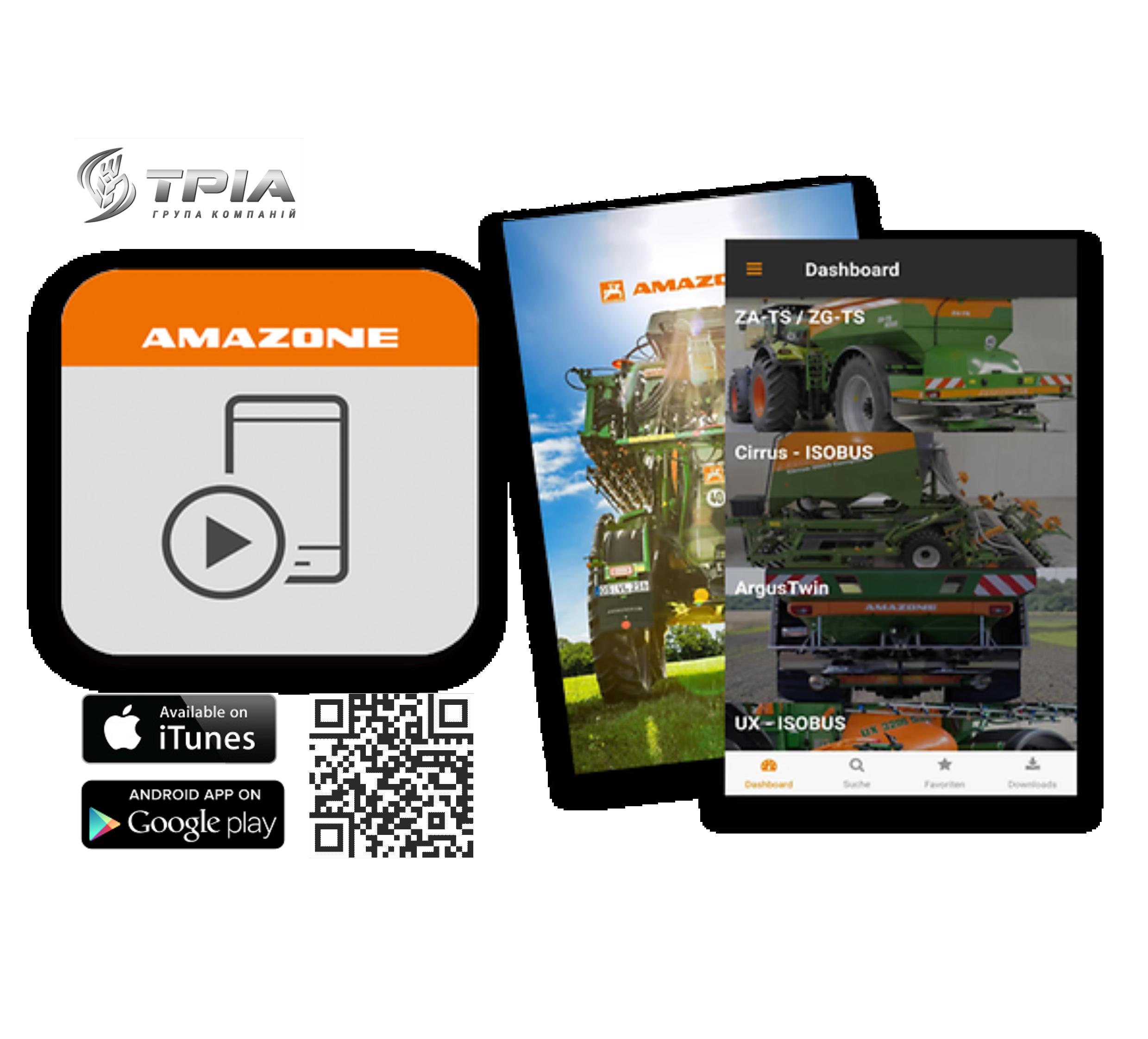 Приложение SmartLearning AMAZONE – видеотренинги по эксплуатации машин AMAZONE.