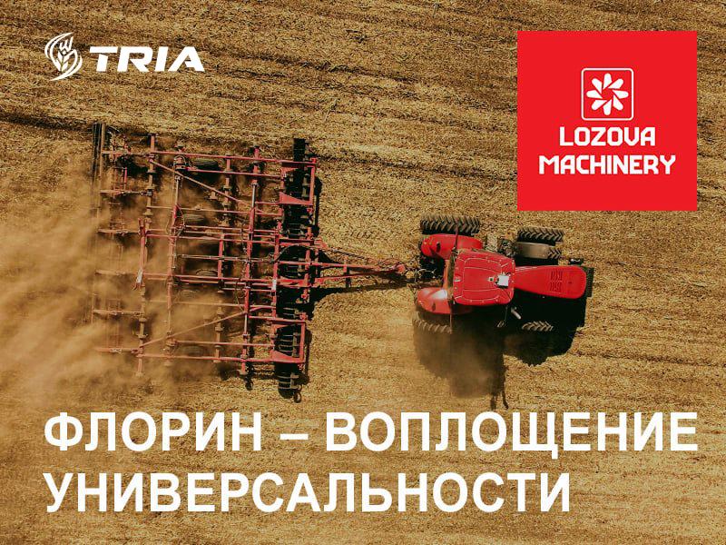 FLORIN (ФЛОРИН) полевой культиватор в украинских хозяйствах