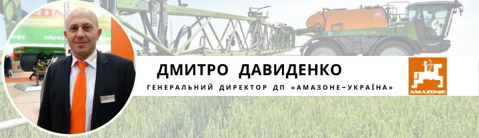 Особливості українського ринку — 2021. Прогнози – 2022 р.